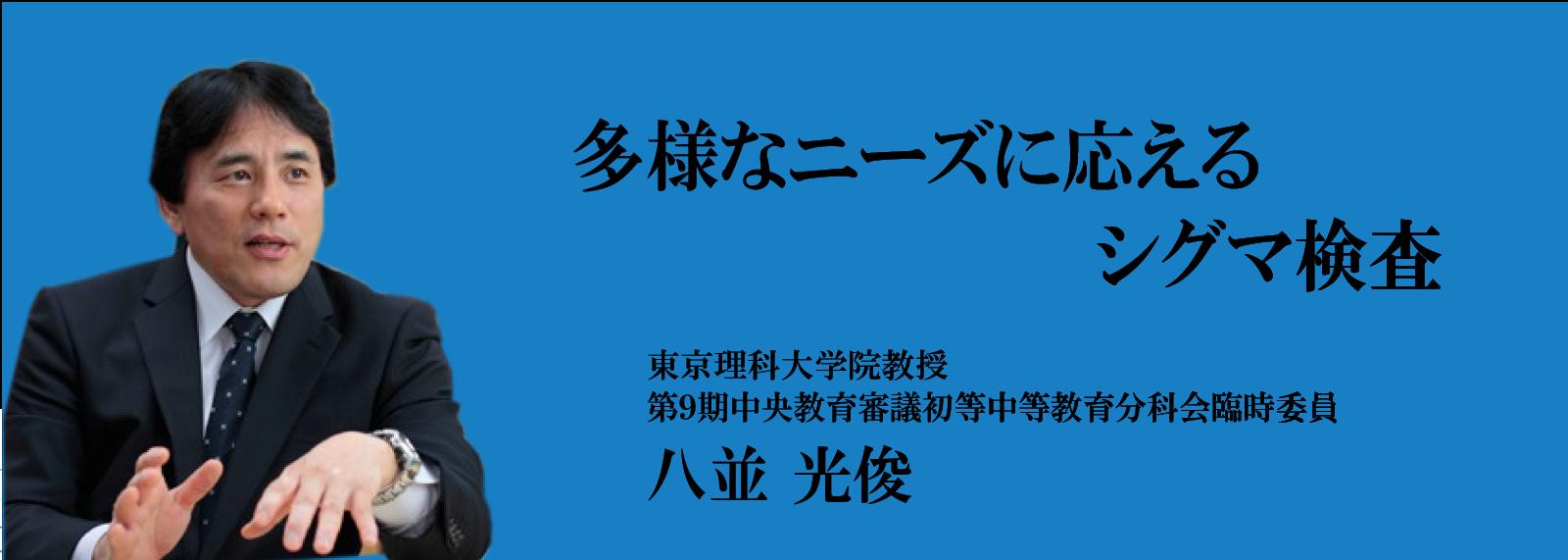 監修者より | 西日本心理テスト...